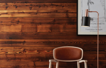 capitol pine wall cladding